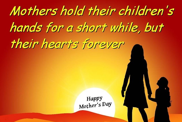 Mothers Day 2015 Wishes Quotes Messages Wallpaper SMS